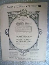 Theatre Programme THE DUMB & THE BLIND/THE MAKER OF DREAMS/THE CAT & THE CHERUB
