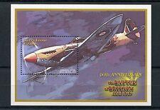 Sierra Leone 2000 MNH WWII Battle Britain World War II 1v SS III Spitfire Stamps
