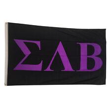 NEW - Sigma Lambda Beta Letter Flag 3' x 5'