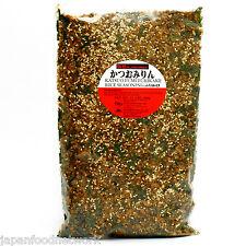 Katsuo Fumi Rice Seasoning Compound Furikake Bulk 500g