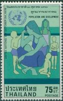 Thailand 1978 SG975 75s UN Day MNH