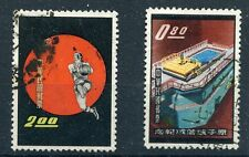 LOT SERIE TIMBRE ASIE CHINE  / STAMP ASIA CHINA     / A ETUDIER
