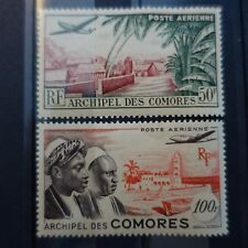 FRANCE COLONIE COMORES POSTE AÉRIENNE PA N°1/2 NEUF ** LUXE MNH