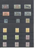 Memel, Litauen 1923, Einzelmarken aus MiNrn: 18 - 205 + Lokal I - IV, Falz *