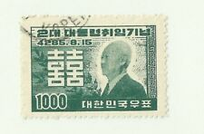 Korea Stamps: 1952 Syngman Rhee Happiness  Issue  Used