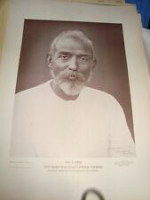 Old Vintage Paper Print of The Indian Freedom Fighter  Image  from India  1960