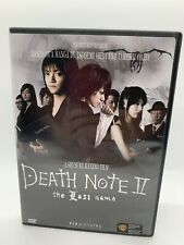 Death Note: The Last Name (DVD, 2009)
