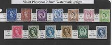 1960-1967 Crowns Watermark Upright 9.5mm Violet Coloured Phosphor (MNH)