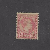 MONACO - 5 - MH -1885 - PRINCE CHARLES III - SIGNED, WITH CERT