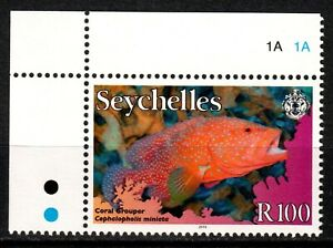 Seychelles stamps 2010 R100 MNH Fish