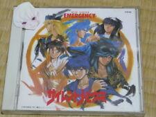 CD OST SILENT MOBIUS KIA ASAMIYA MUSIC ALBUM 2 EMERGENCY ANIME OAV MANGA 1991