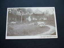 China Postcard West Lake Exhibition Cancelled & Mailed At Exhibition 1929