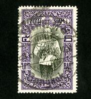 Thailand Stamps # 173 Superb Used Scott Value $190.00