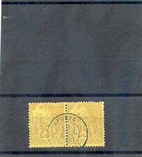 TAHITI, FORERUNNER YT44 25c YEL BISTRE PAIR, 10APR86, PAPEETE TAITI CDS  $600
