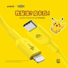 Anker X Pokemon Pikachu Powerline Cable USB-C to Lightning Apple Fast Charging
