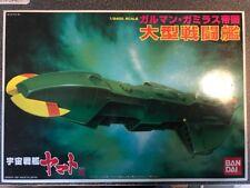 Bandai Space Battleship Yamato 1/2400 Large Sized Battleship-Us Seller-In Hand!