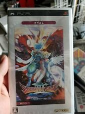 New Sealed Breath of Fire 3 III PSP. Import Japanese. RARE!!
