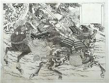 Katsushika HOKUSAI Two warriors ORIGINAL Woodblock Hanshita-e
