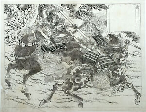 Katsushika HOKUSAI Two warriors ORIGINAL Woodblock Hanshita-e