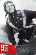 2018 Russian postcard Thrice Hero of the USSR Pilot Ivan Kozhedub