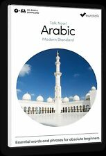 Eurotalk Talk Now Arabo Moderno Std for Beginners - Download opzione e CD ROM