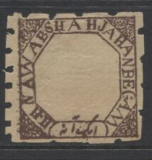 INDIA STATES (BHOPAL) - 1894/98 1a DEEP BROWN UNUSED SG.41 (REF.F3)