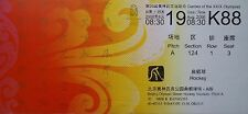 mint TICKET Olympia Beijing 2008 Hockey Men's Niederlande - Pakistan K88