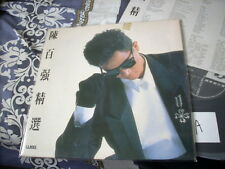 a941981  Danny Chan Lp 陳百強 等 精選 (A) Softer Jacket