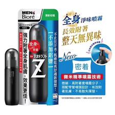 [BIORE MEN] Deodorant Z Anti-Sweat Anti-Smell SPRAY ON 130ml Citrus Scent NEW