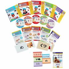 Your Baby Can Learn! Japanese Deluxe Kit
