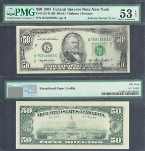 $50 1993 FRN Solvent Smear Error PMG About Uncirculated 53EPQ