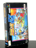 SUPER ROBOT WARS EX USED GAME SUPER FAMICOM NINTENDO J