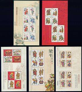 China Stamp 2007~2011 New Year Woodprints (Silk Edition)  X5 丝绸木版年画 Mini Sheet