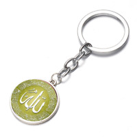 Allah Sign Time Gems Glass Pendant Keychain 1pcs