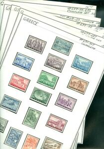 EDW1949SELL : GREECE Nice VF MNH collect of ALL DIFF. CPLT SETS 1958-61 Cat $188