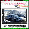 7'' Bluetooth Touch Screen 2DIN Car Radio Stereo MP5 Player/USB/TF/AUX Head Unit