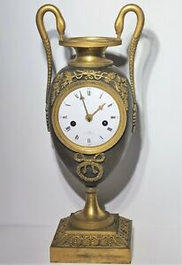 19th c Antique French Empire Gilt & Patinated Bronze Mantle Clock a Paris