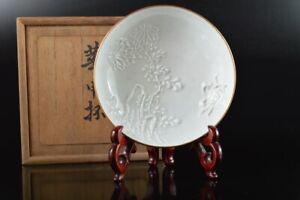 Q650 :Japanese Old Kiyomizu-ware SAKE CUP Rokubei made w/signed box Sake vessels