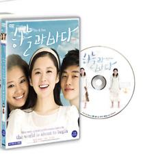 "KOREAN MOVIE ""Sky and Ocean"" DVD/ENG SUBTITLE/REGION 3/ KOREAN FILM"