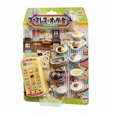 Megahouse Exciting full Series family restaurant order set 4975430509866