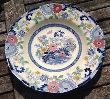 "COALPORT CANTON 10.5""/27cm CHINA SERVING BOWL DISH MAPLE & CO LONDON BLUE"