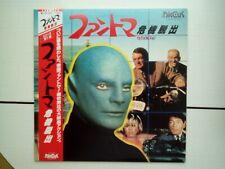 Fantomas [Film 2 Faces, Ref LVB-1024] VOST japonais