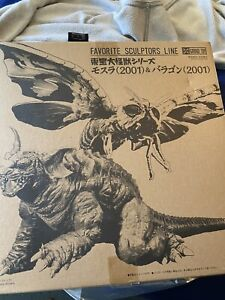 X-PLUS RIC GMK SET GODZILLA MOTHRA BARAGON USA SELLER RARE