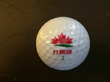 Mapleleaf Lakes Golf Club (China) - Logo Golf Ball