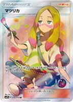 Pokemon Card - Mina - SM7b 056/050 SR Japanese Japan UNUSED