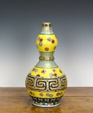 Very Rare Chinese Openwork Rotating Double Gourd Enamel Medallion Porcelain Vase