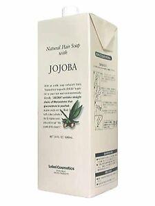 Mint Revel Natural Hair Soap Jo Jojoba 1600Ml Import Goods