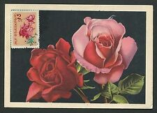 BULGARIA MK 1964 FLORA ROSEN ROSE ROSES MAXIMUMKARTE CARTE MAXIMUM CARD MC d6327