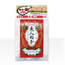Bijin Nuka Japan Rice Bran Face and Body Scrub 40g x 3pack free shipping