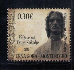 MONTENEGRO Tripo Kokolja, Artist MNH stamp